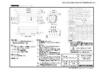 東芝(TOSHIBA)  HID安定器一般形高力率 200V 2.5HC-2027HW-A