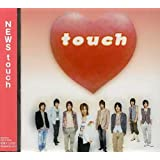 touch(通常盤)