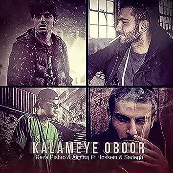 Kalameye Oboor