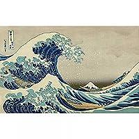 NININI日本の有名な絵画神奈川サーフィン1000ピース木製パズル木製大人のパズル装飾ギフト