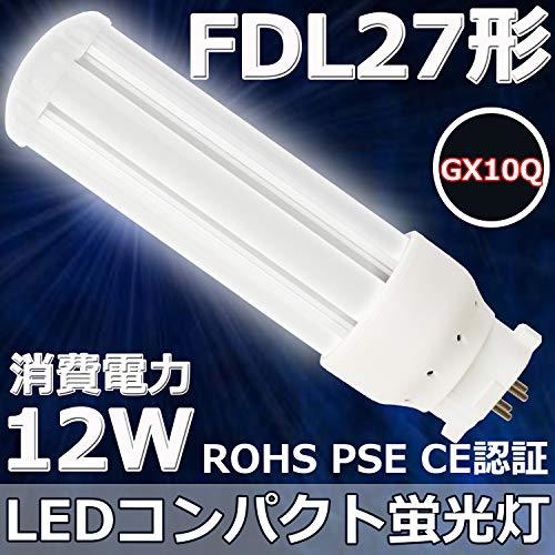 FDL27 FDL27EXN/FDL27EX-N型のLED 昼白色(5000k) 口金:GX10q通用 長さ:137mm 消費電力12W 27W相当 全光束(明るさ)1560lm LEDコンパクト蛍光灯FDL27EXをLEDに交換 「LED化:高出力、軽いタイプ、ゼロノイズ、安全無輻射、電磁波なし、瞬時点灯、ちらつきなし、50000h超長使用寿命、皮膚や・目に健康ライト、約60%省エネを実現」 【当日出荷 送料無料】 2年保証