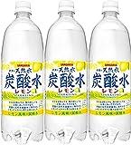 サンガリア 伊賀の天然水 炭酸水 レモン ペット 1L