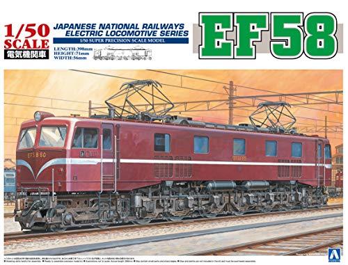 Electric Locomotive EF58 1/50