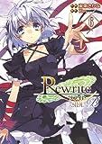 Rewrite:SIDE-B(6) (電撃コミックス)
