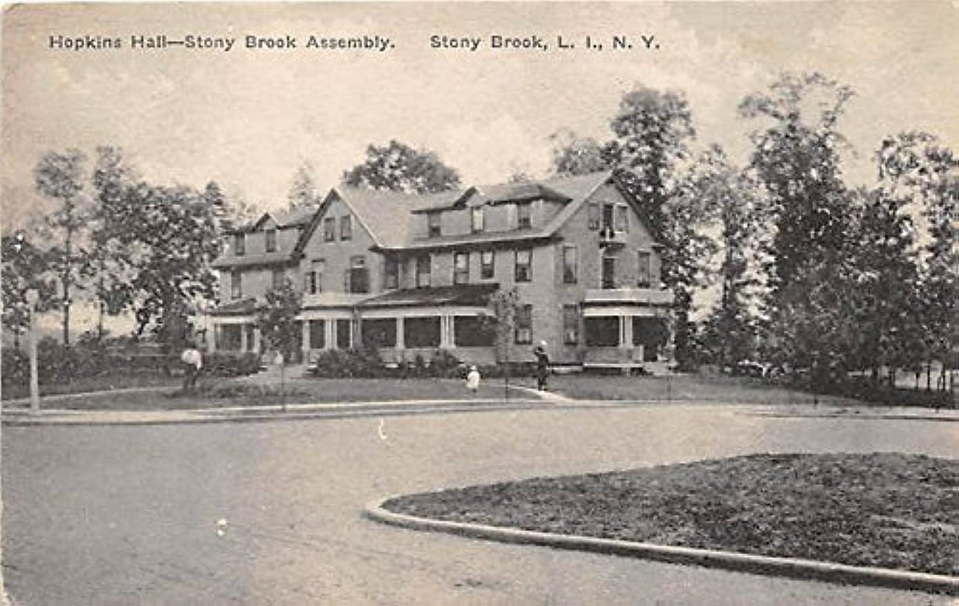 Stony Brook, L.I., New York Postcard