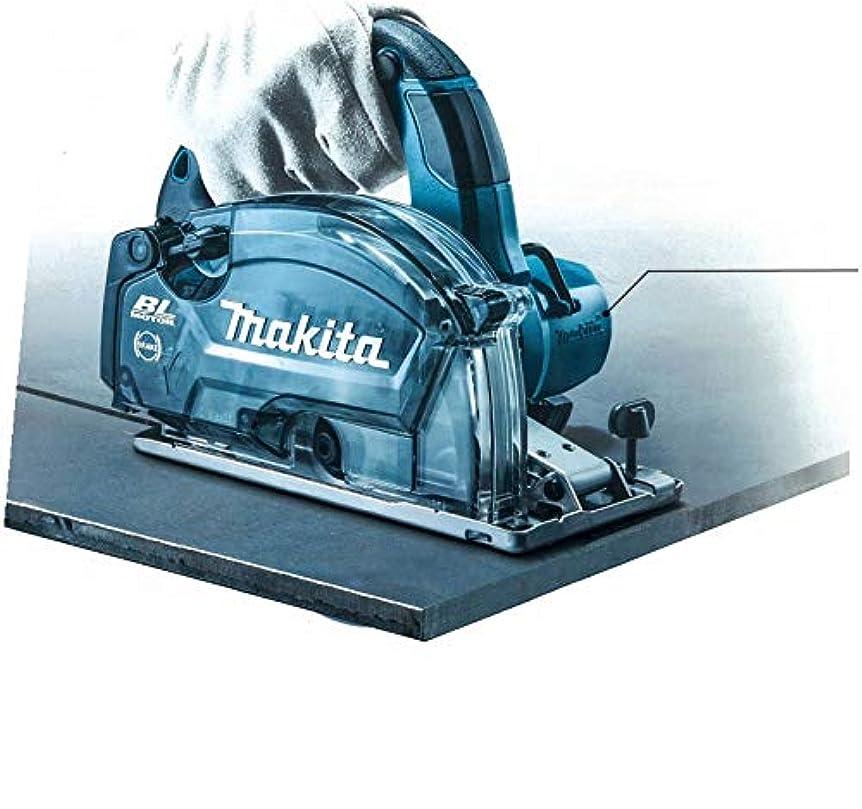 鉄死んでいるコミュニケーションマキタ(Makita) マキタ 150mm充電式チップソーカッタ CS553DRG CS553DRG 本体: 高さ25cm 本体: 幅18.6cm