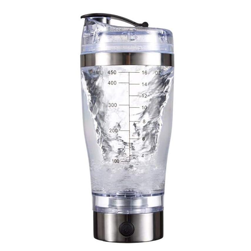昼間特異な有名なAlioay 電動シェーカー プロテインシェーカー プロテインミキサー シェーカーボトル ミキサー 電池式 450ml 多機能 コーヒーミキサー 自動 電池式 栄養補給 健康素材 漏れ防止