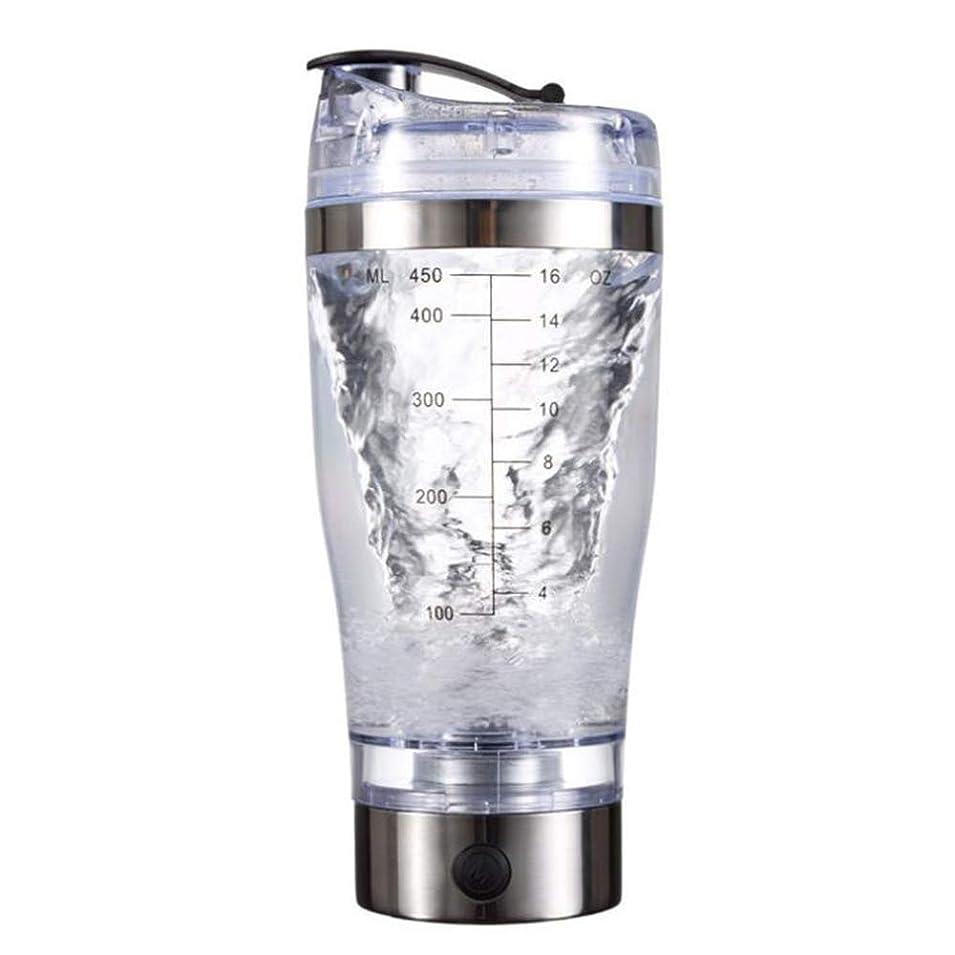たっぷり方向顎Alioay 電動シェーカー プロテインシェーカー プロテインミキサー シェーカーボトル ミキサー 電池式 450ml 多機能 コーヒーミキサー 自動 電池式 栄養補給 健康素材 漏れ防止