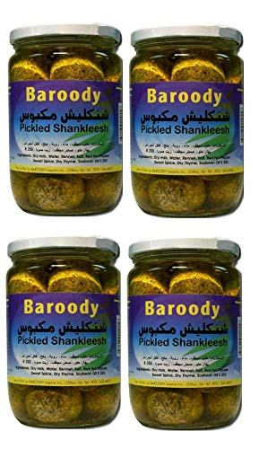Baroody Pickled Shankleesh Balls ( Dry Yogurt ) in Oil 4 Glass Jars 20.oz/575 gm. each . كرات شنكليش مكبوسة بالزيت