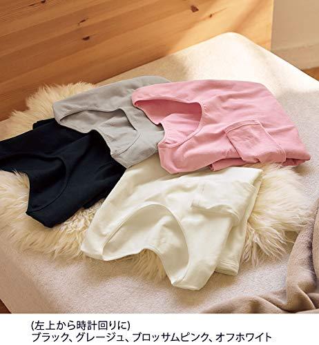 [セシール]インナーシャツスマートヒート背中二重あったか10分袖発熱するコットンぬく綿UE-1475レディースブロッサムピンク日本5L(日本サイズ5L相当)