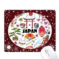 日本のかわいい日本のスタイルの水彩画 オフィス用雪ゴムマウスパッド