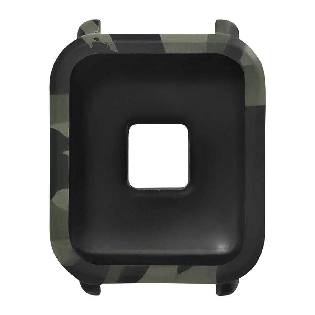 昼食閉じる薄める腕時計保護ケース 腕時計シリコン保護ケース ブレスレット保護ケース ユースウォッチ オールインクルーシブ 柔らかい 破損防止および亀裂防止 迷彩パターン シリコンケース