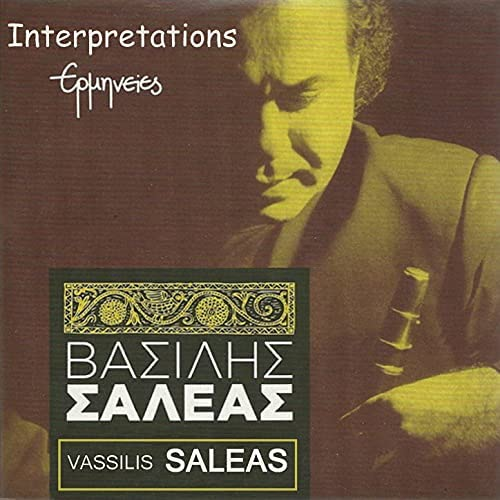 Vassilis Saleas
