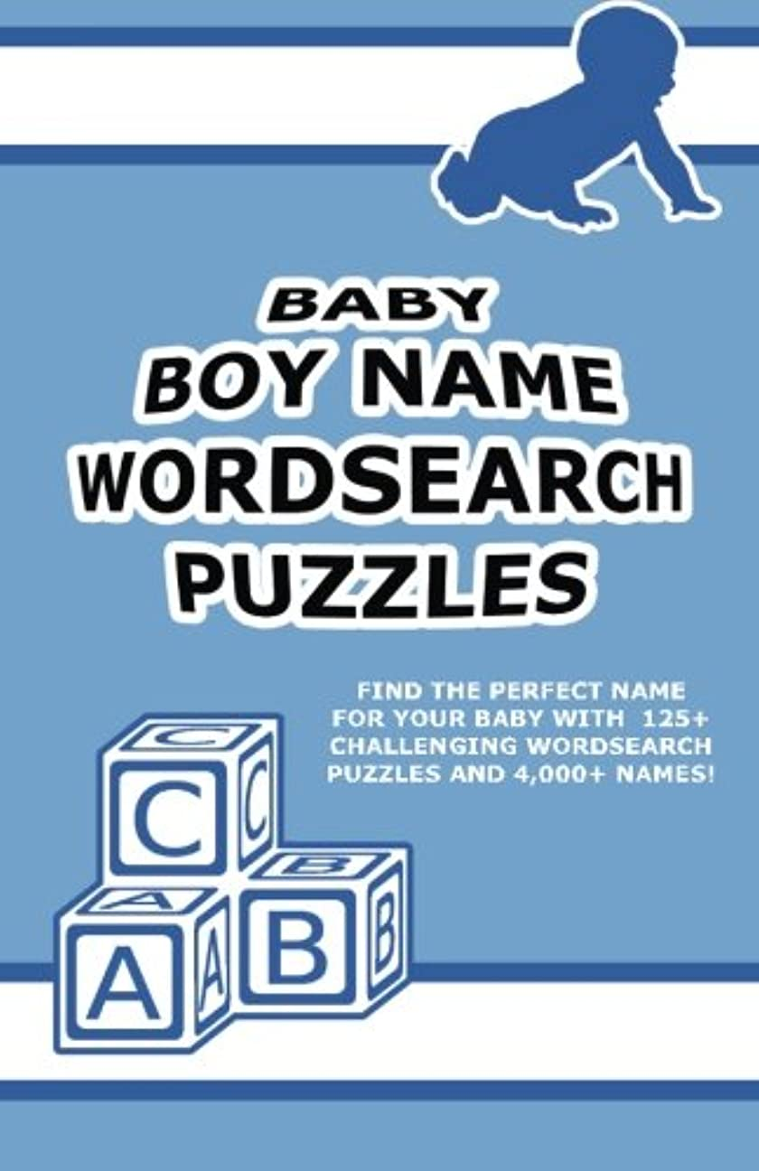 レビュー腹変換Baby Boy Name Wordsearch Puzzles