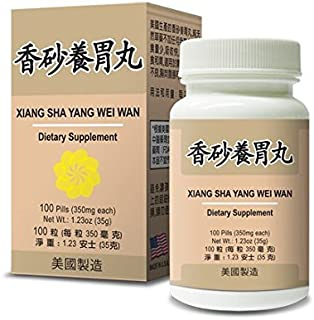 Xiang Sha Yang Wei Wan Herbal Supplement Helps For Loss Of Appetite, Stomach Acid & Bloating In The Stomach, Bloating, Abdominal Pain 100 Pills Made in USA