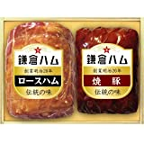 伝統の味[KD-113]