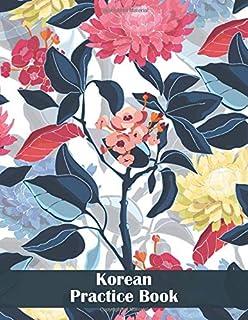 Korean Practice Book: Hangul Writing Notebook Grid / Workshe