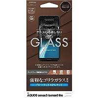 ラスタバナナ AQUOS sense3/sense3 lite フィルム 平面保護 強化ガラス 0.33mm ブルーライトカット ケースに干渉しない ゴリラガラス採用 アクオス センス3 ライト 液晶保護フィルム GGE2058AQOS3