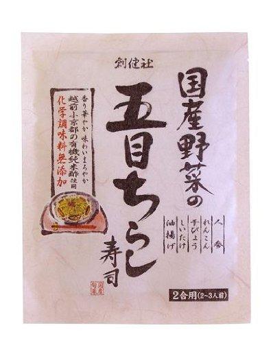 創健社『国産野菜の五目ちらし寿司』