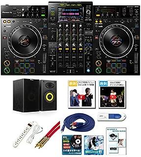 【11大特典】Pioneer DJ パイオニア/XDJ-XZ 激安プロ向けオススメBセット