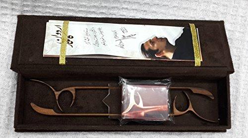 Professionelle mezrab Hammer mit Hartschale für Persian Santoor Holzschläger SANTUR