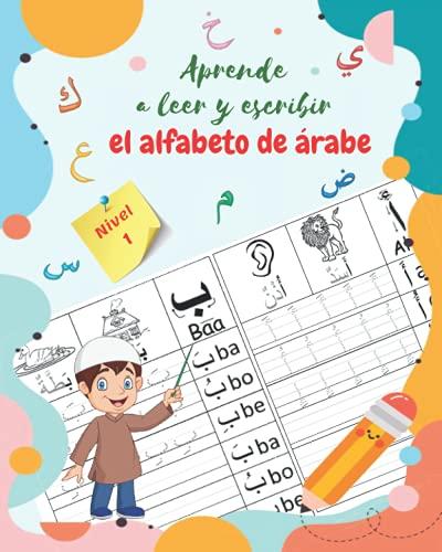 Aprende a leer y escribir el alfabeto de árabe - nivel 1 -: aprender las bases de la escritura árabe. libro de alfabeto árabe para niños y ... y grafia de las letras del alfabeto árabe.
