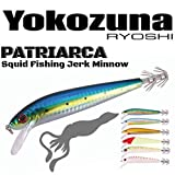 YOKOZUNA SQUID - Señuelo para pesca (105-2)