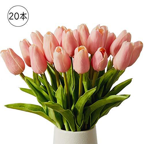 造花 枯れない花 チューリップ 造花 インテリア ギフト 大切な人へ感謝の気持ちを伝える 花束 インテリア造花アートフラワー シルク製造花 20本 ピンク 家、事務所、店、喫茶店、結婚式、パーティーなど様々の応用場所