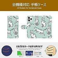 Mongeese F-01L ケース 手帳型 らくらくスマートフォン me カバー おしゃれ かわいい 耐衝撃 花柄 人気 純正 全機種対応 猫 かわいい アニメ アニマル 15351516
