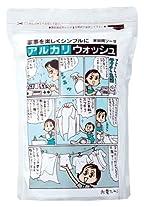 布ナプキン 洗剤, '関連検索キーワード'リストの最後