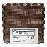 明和グラビア 防音ジョイントマット【遮音等級特級相当】 VJEM-30 30cm×30cm×12mm厚×9枚 ブラウン VJEM-30 BR