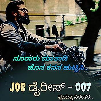 Nooraaru Maathaadi (JOB Diaries 007 Soundtrack)