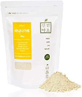 Sinsunherb Banana Powder | 300g | 1 Pack, Premium Quality, 100% Natural Freshly Made, Easy to Apply on Various Recipes, 바나나가루