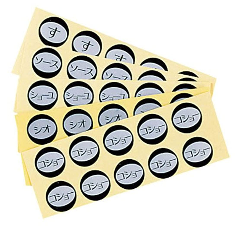 社会主義者コスチュームアナニバー内容表示シール(1シート10枚付) ショーユ/62-6753-60
