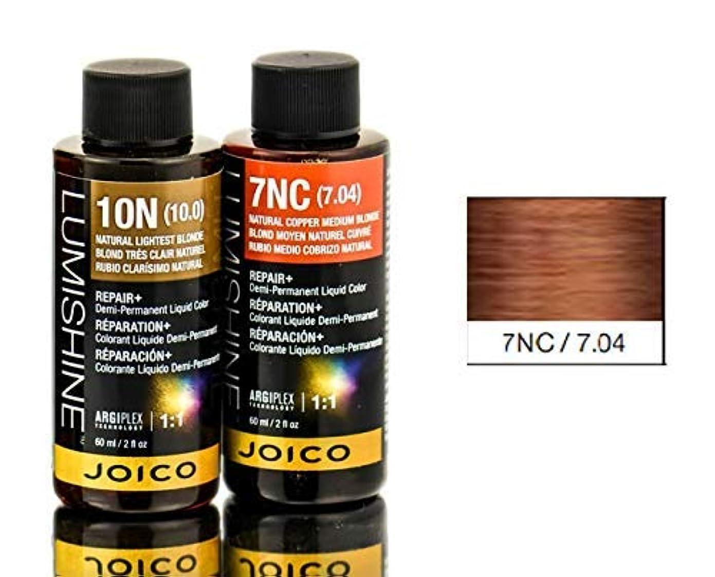 反発刺激する副Joico Lumishineデミパーマネント液体色、7nc / 7.04、 2オンス