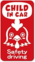 imoninn CHILD in car ステッカー 【マグネットタイプ】 No.69 ニワトリさん (赤色)