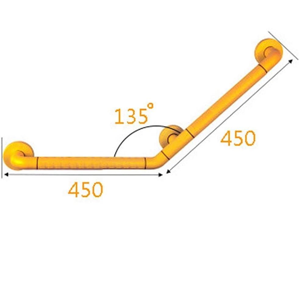 爬虫類助手組み込む浴室用シャワーの手すり 手すりの安全な入浴の滑り止めのハンドル304ステンレス鋼の浴室手すりの障壁の高齢者の浴室の滑り止めの浴室のハンドルのステンレス鋼の安全トイレのハンドル浴室の付属品 (Color : 黄, サイズ : 450*450)