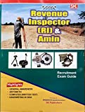 OSSSC Revenue Inspector & Amin In Odia Language