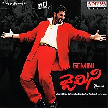 Gemini (Original Motion Picture Soundtrack)