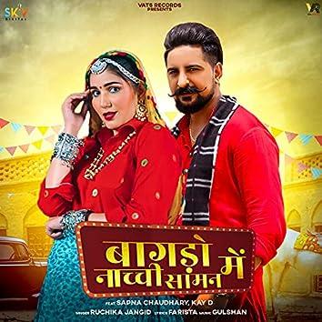 Bagdo Nachi Samman Me (feat. Sapna Chaudhary & Kay D)