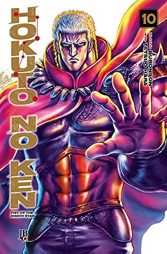 Hokuto no Ken - Fist Of The North Star - Volume 10