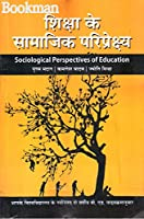 Sociological Perspectives Of Education