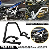 XX eCommerce Motorcycle Motorbike Black Sub-cage Subcage Stunt Crash Bar Protector Rear Passenger Foot Peg for Yamaha MT FZ 09 Tracer MT-09 FZ-09 MT09 FZ09 2014 2015 2016 (Black)