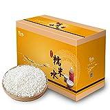 養生水 産後ケア もち米 米麴 発酵品 漢方 ジジンタン 健康食品 健康サポート 1パック200ml、15箱入り
