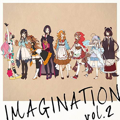IMAGINATION vol.2 【数量限定盤】