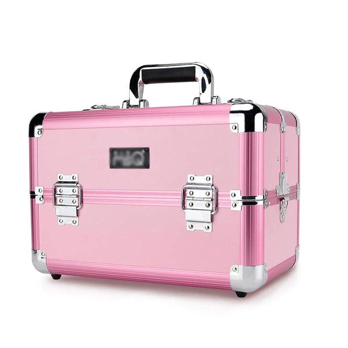 防ぐ現実にはサスティーンBUMC プロのアルミ化粧品ケースメイクアップトロリー列車テーブル虚栄心のための美容師特大旅行ジュエリーボックスオーガナイザー,Pink