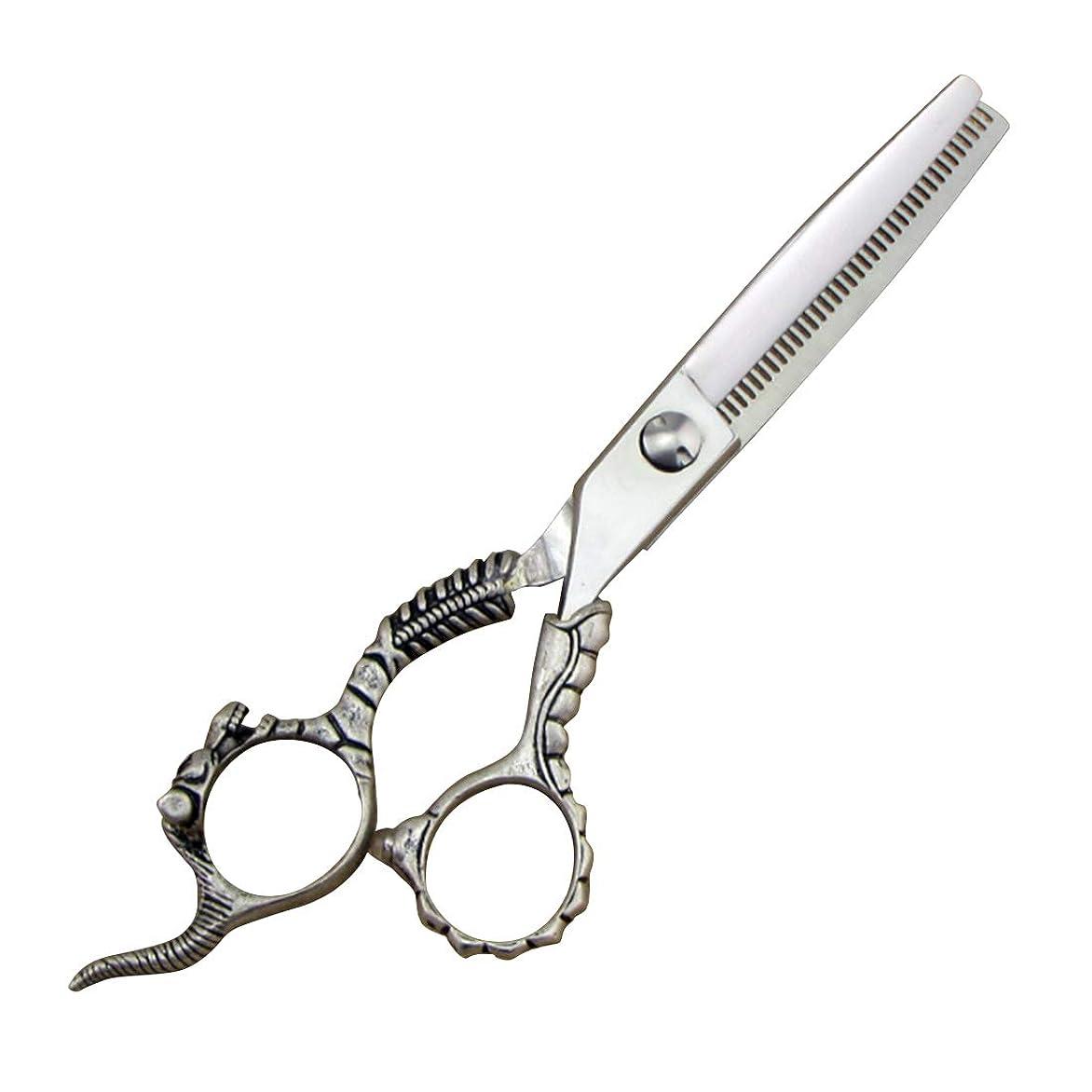 黒板いとこ問い合わせるバリカンはさみプロ理髪はさみ - 理髪はさみセット - ステンレス鋼の歯はさみ&フラットせん断 モデリングツール (色 : Silver)