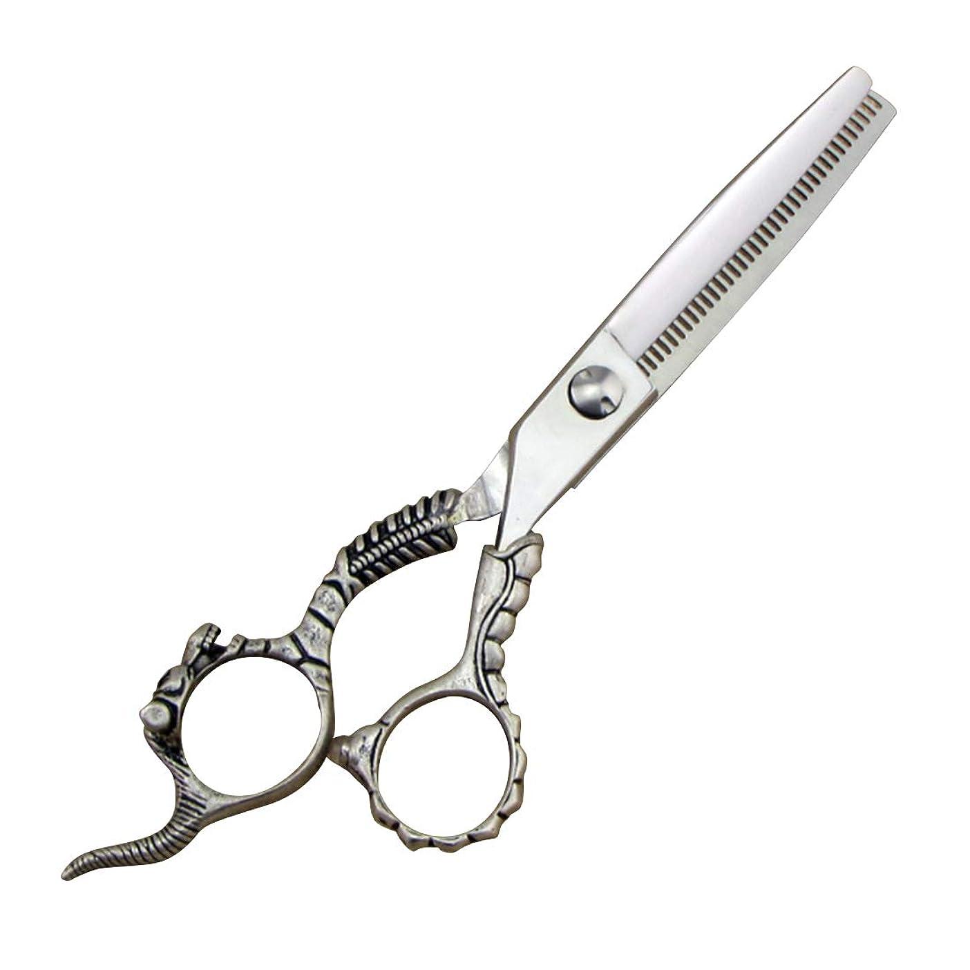 スワップリース遮るバリカンはさみプロ理髪はさみ - 理髪はさみセット - ステンレス鋼の歯はさみ&フラットせん断 モデリングツール (色 : Silver)