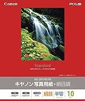 キヤノン写真用紙・絹目調 半切 10枚 SG-201HG10 1686B009