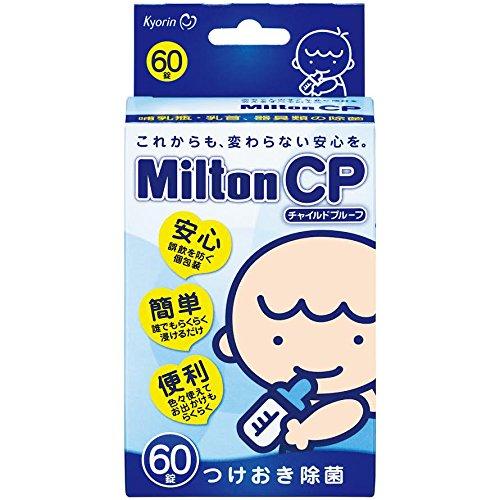 杏林製薬『Milton CP』
